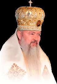 Înaltpreasfinţitul Andrei, Mitropolitul Clujului, Maramureșului și Sălajului